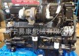 康明斯QSX15发动机总成 QSX15-C360/C375/C440/C425/C525/C550/C510/C600 O&K德国RH30/RH90液压挖掘机