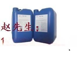 天津供暖费锅炉清洗与保养,除垢阻垢剂,清灰脱**