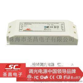 45W 12V移相调光电源 兼容所有调光器 调光效果柔滑LED调光电源