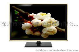 15寸17寸19寸DVD一体机 液晶电视 usb液晶电视机 SD卡电视 小尺寸出口