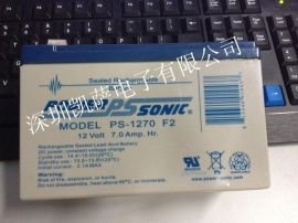 供应Power-Sonic PS-1270F2铅酸蓄电池
