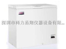 DW-25W198 -25℃低温保存箱 海尔冰箱