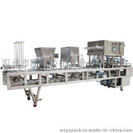全自动灌装封口机 自动称重塑料膜灌装机 盒装碗式连续封口机