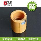 热熔管怎么安装PPR等径直接PPR配件dn25管直节热熔管件的安装方法