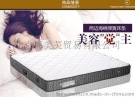 梅美芙布袋簧弹簧床垫