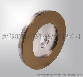 端面磨树脂金刚石砂轮