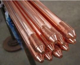 甘肃兰州青海西宁接地材料,铜包钢接地棒电解离子接地极