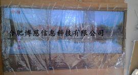 合肥液晶拼接屏|液晶显示器|多媒体广告机