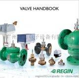 供应REGIN瑞典品牌NTVS系列阀门用于楼群宇给排水系统