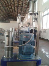 陶瓷隔膜浆料胶体磨,高剪切胶体磨,高速胶体磨