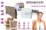 消毒加熱毛巾架/毛巾架技術革新/毛巾架也可以消毒加熱