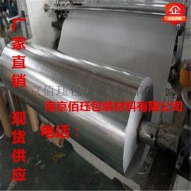 南京铝塑编织膜厂家现货塑料卷材真空包装膜工业用锡纸设备包装用铝箔铝箔编织布复合膜