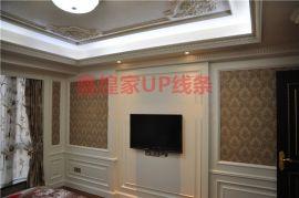 PU装饰制品 PU建材分类 PU雕花角线板 PU素面角线板