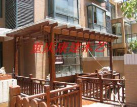 重庆防腐木花架碳化木花架