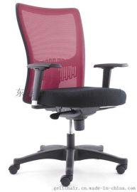 【网布中班椅价格】网布中班椅批发价格_网布中班椅