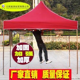 昆明广告帐篷、四角帐篷 中柱伞厂家定做批发印字于一体