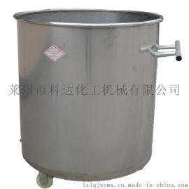 供应不锈钢拉缸容器搅拌罐移动缸加工定做非标容器
