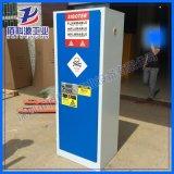 22加侖劇毒化學品儲存安全櫃廠家