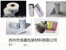 复合膜,真空膜,铝箔膜,防静电屏蔽膜,真空包装膜