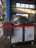 热销猪皮油炸机 花生米油炸机 节能环保油炸机