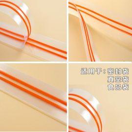 工厂批发双色双牙塑胶链条透明码装夹链防水拉链压缩袋塑料边拉直销