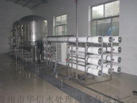 矿泉水,山泉水,桶装水灌装机设备生产线青州华信专业制造