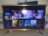 32寸高清超薄智能电视机