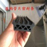 乙丙胶盾构接缝止水条 乙丙橡胶密封条 盾构弹性密封垫