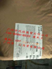D.BASF**Joncryl586固体水性丙烯酸树脂