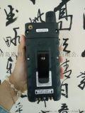 現貨供應美國英思科MX6復合氣體檢測儀