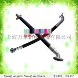 壓縮機GA95油氣混合管1614996100,1622007300