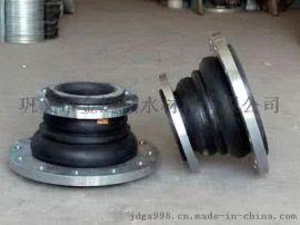 异径橡胶接头大小头 同心异径软连接 橡胶膨胀节