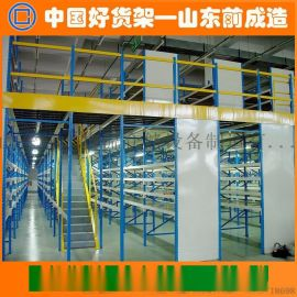 企业仓库  货架 钢平台重型二层阁楼式货架