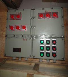 BXD52-4/60K防爆动力配电箱