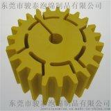 产地货源厂家齿轮海绵 高密度涂油吸墨海绵 压缩海绵