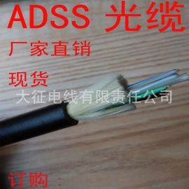 優質自稱式ADSS ADSS-24B1-400-PE 地埋光纜