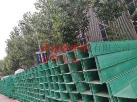 陕西玻璃钢电缆桥架厂家@绿色各种型号电缆槽
