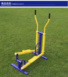 小区广场户外健身路径户外健身器材单人双人平步机