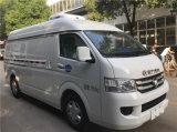 福田国五G7面包冷藏车