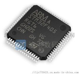 单片机控制系统开发JC-0001专业厂家