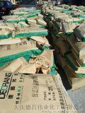混凝土抗硫酸鹽侵蝕防腐添加劑