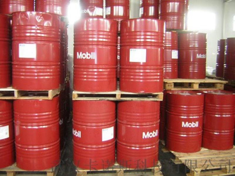 湖北润滑油生产厂家|美孚总代理|品质保证