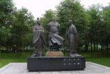 北京不锈钢雕塑广场人物雕塑厂家包安装/艺博雕塑
