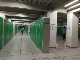 智能储物柜可定制加装配置IC卡一体化不锈钢存储柜