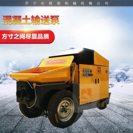 柴油混凝土输送泵 车载式细石砂浆泵 工地二次结构泵