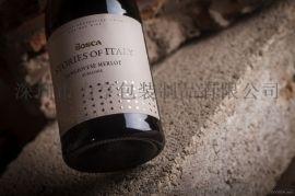 深圳酒标设计印刷厂不干胶标签设计