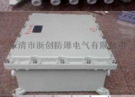 钢板焊接防爆接线箱/定做300*400防爆端子箱