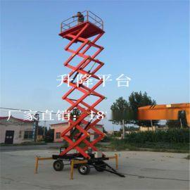 升高10米载重1T剪叉式升降机 升降平稳质量可靠