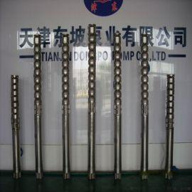 节能型海水泵 不锈钢海水潜水泵