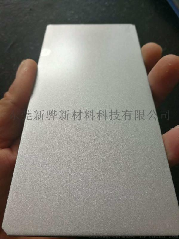 水性含氯氯化聚丙烯酸树脂X-PU696